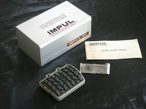 Impul Sport Foot Pedal