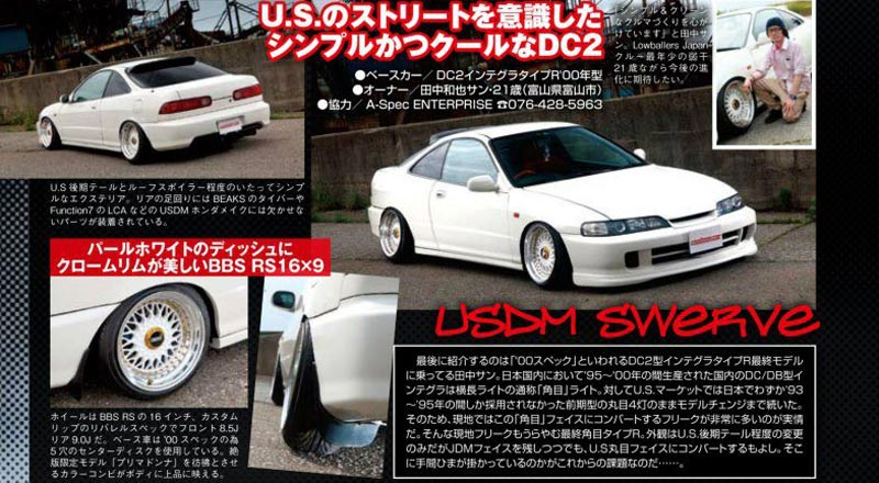 JDM Honda Integra Type-R on BBS RS in Japan