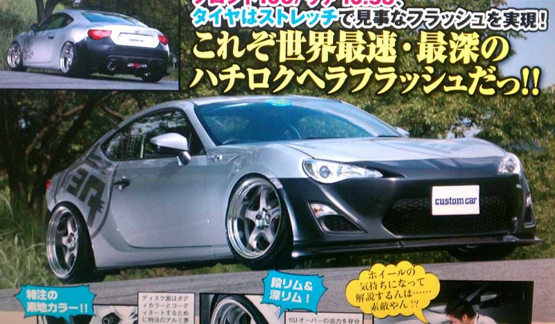 Work Meister S1R on JDM Toyota GT 86 / Scion FR-S
