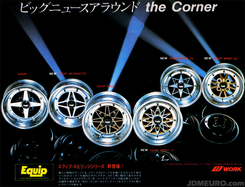 Work Equip Series Old School JDM Wheels