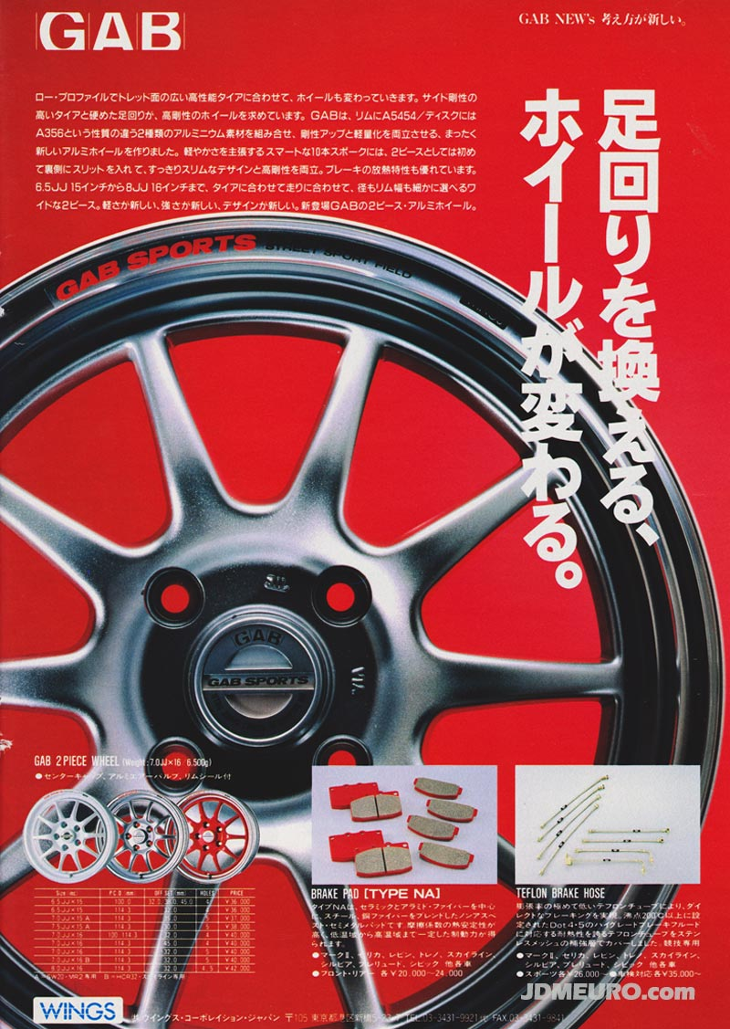 JDM Wheels - GAB Sport 2 Piece Wheels