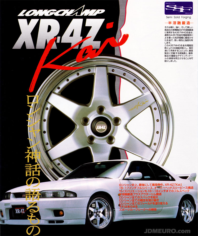 SSR Longchamp XR-4Z Kai by Speedstar Racing