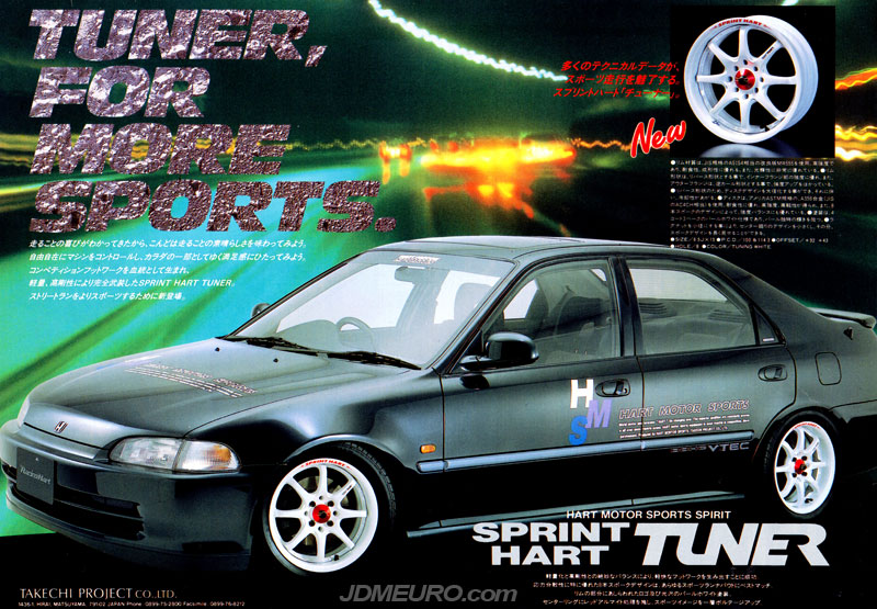 Sprint Hart Tuner by Takechi Project - JDM Wheels