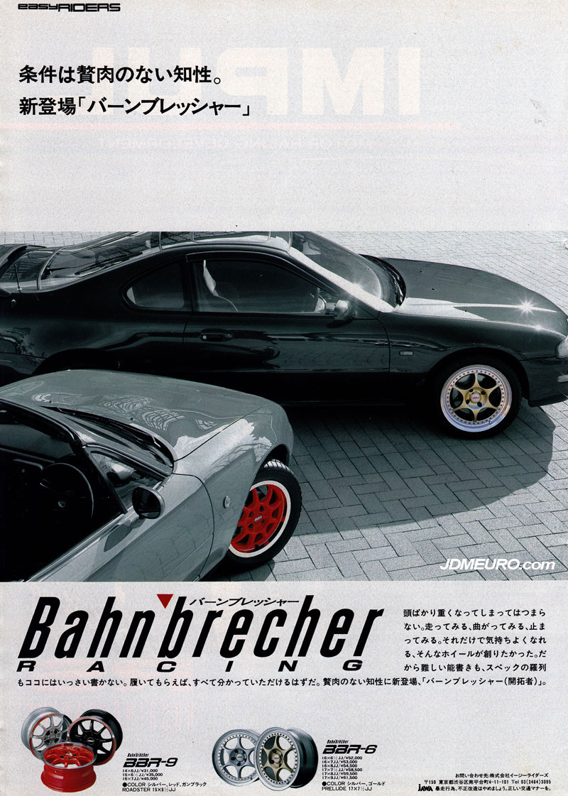 BBR-6 & BBR-9 br Bahnbrecher Racing - JDM Wheels