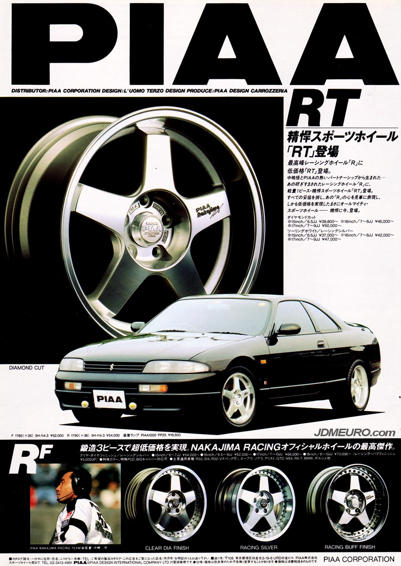 PIAA Nakajima Racing RT / RF - JDM Wheels