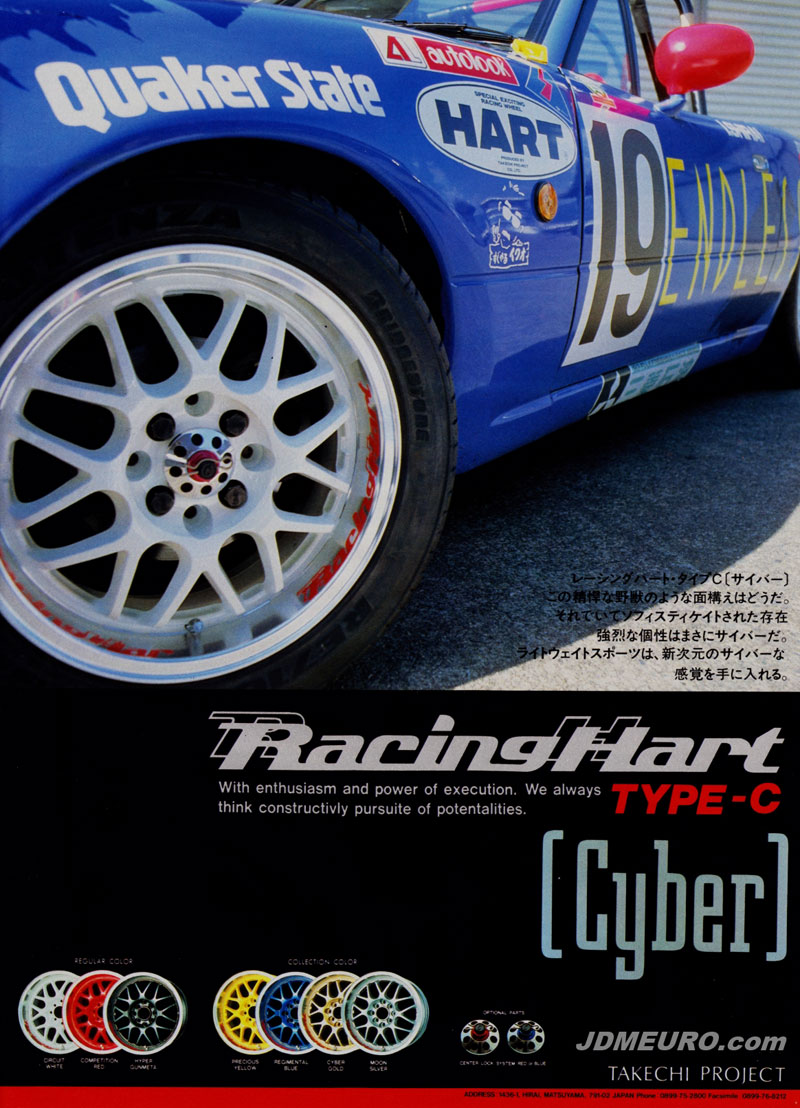 Racing Hart Cyber by Takechi Project - JDM Wheels