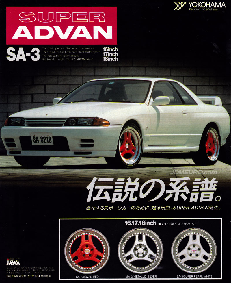 Super Advan SA-3 by Yokohama Performance - JDM Wheels