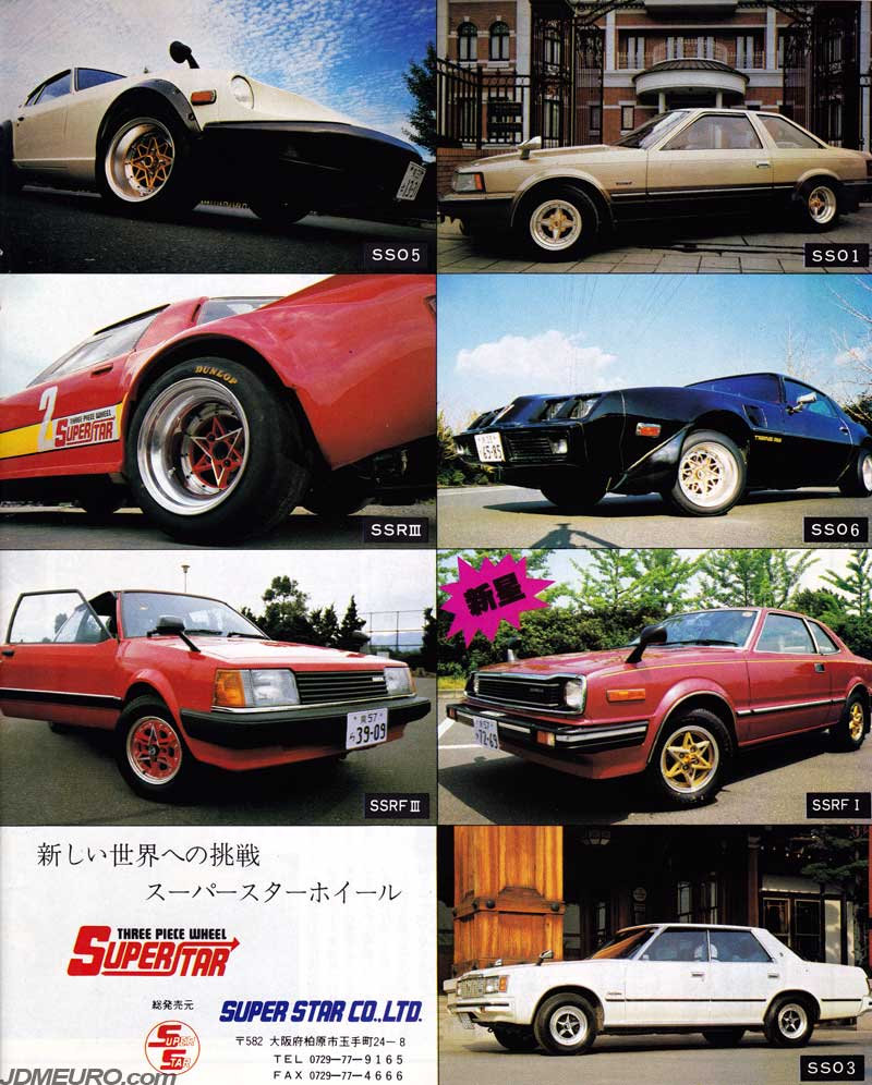Super Star Wheels Line Up - JDM Wheels