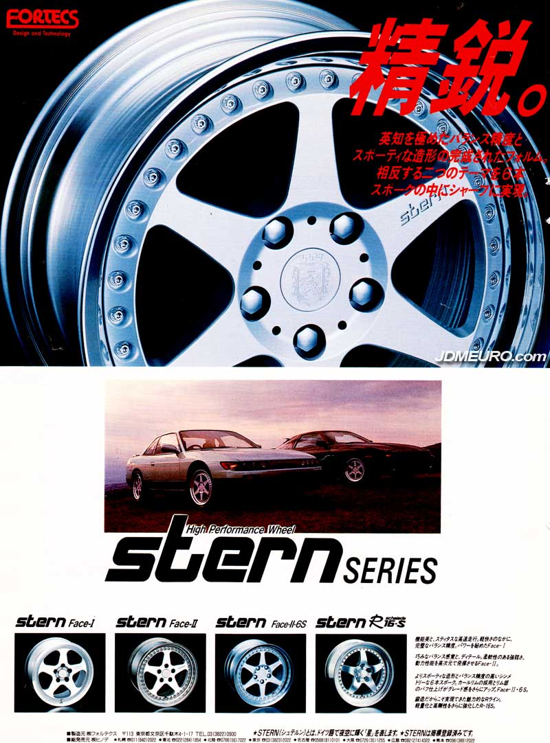 Stern Series Wheels by Hinodex Fortecs - JDM Wheels