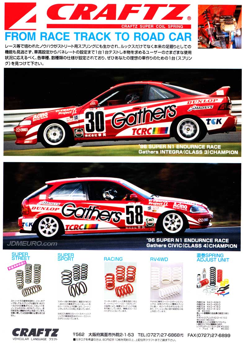 Gathers Super N1 EK9 Civic and DC2 Integra by Craftz
