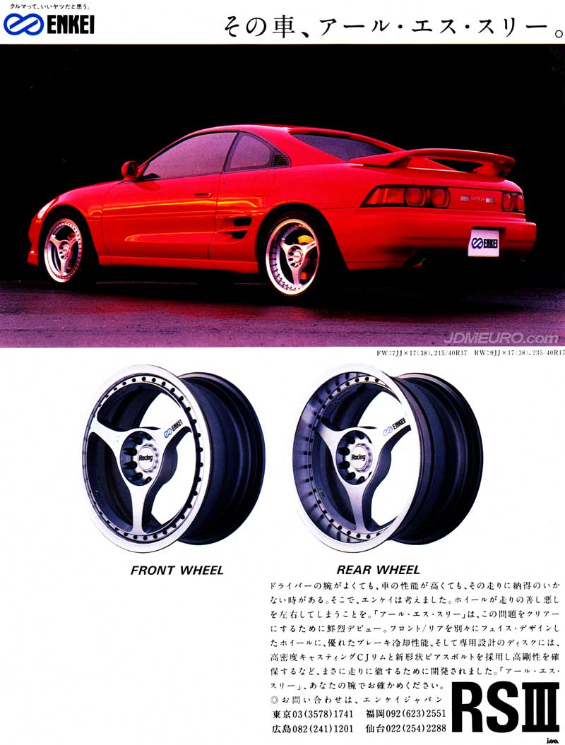 Enkei RSIII 3 Spoke Wheels - JDM Wheels