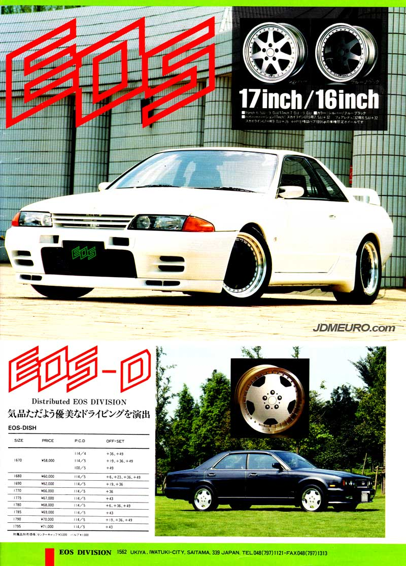 EOS Division by SSR Wheels - JDM Wheels