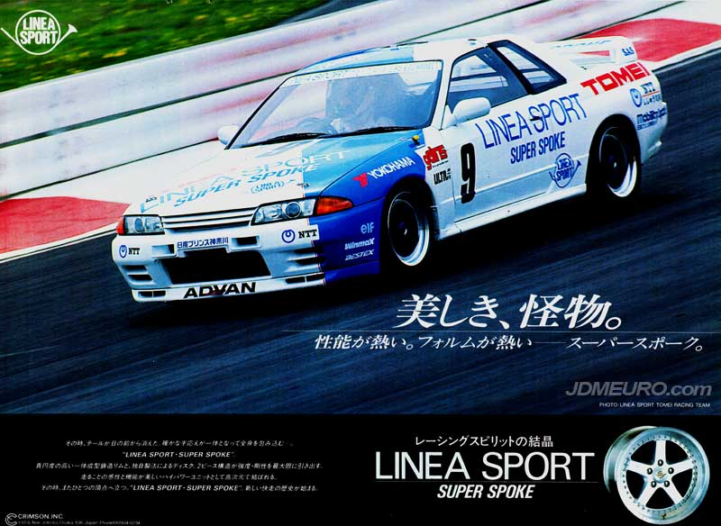 Linea Sport Super Spoke - JDM Wheels