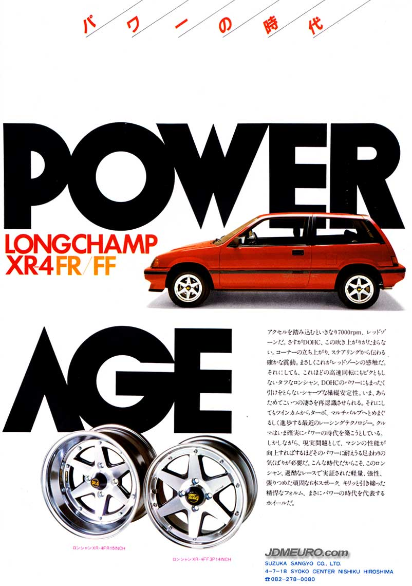 Longchamp XR-4 by SSR Wheels - JDM Wheels