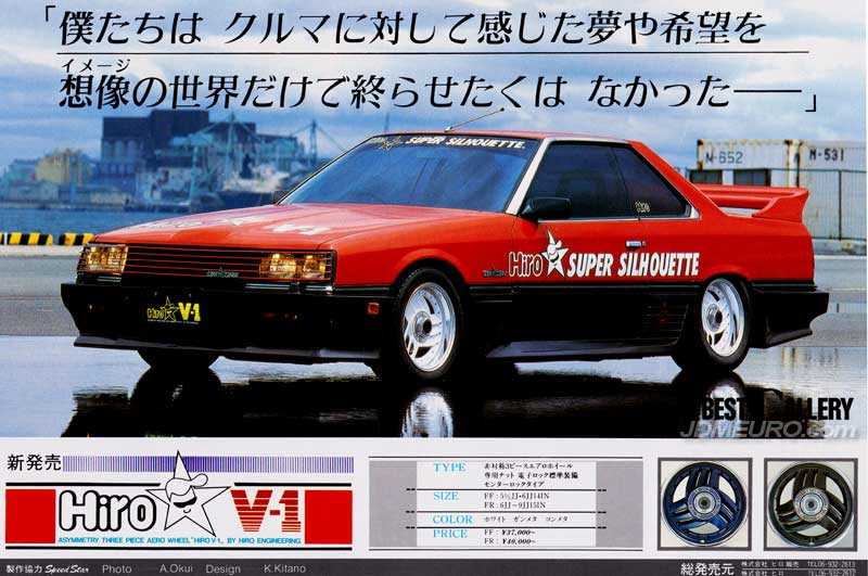 Hiro V-1 by Speedstar Racing – JDM Wheels