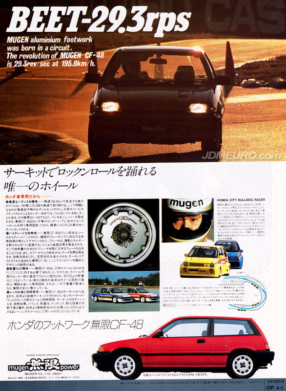 Mugen CF-48 for Honda - JDM Wheels
