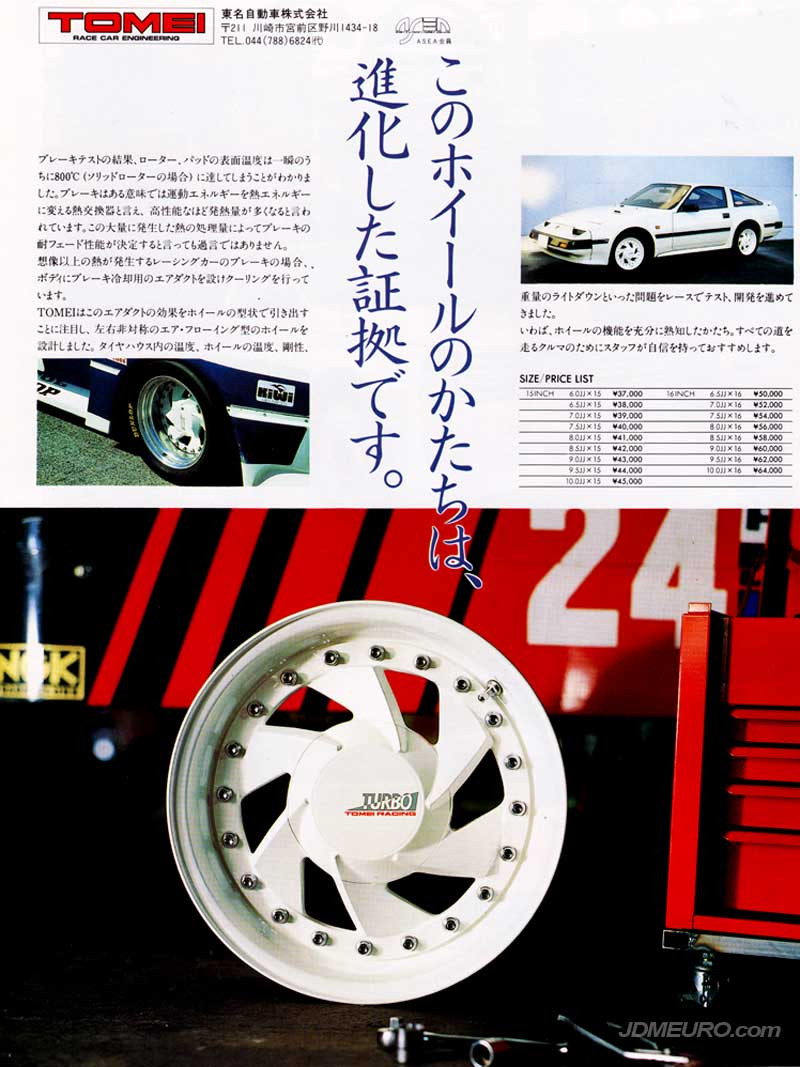 Tomei Racing Turbo Wheels - JDM Wheels