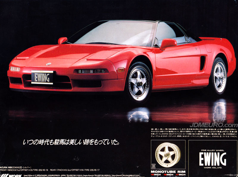 Work Ewing III Acura NSX - JDM Wheels