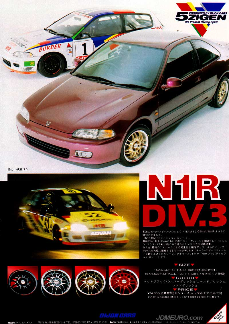 5Zigen DIV.3 N1R by Dijon Cars - JDM Wheels