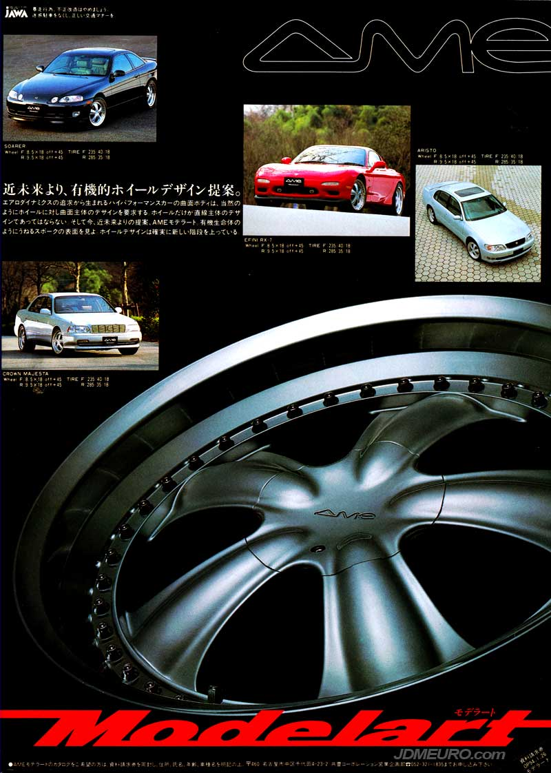 AME Modelart by Enkei - JDM Wheels