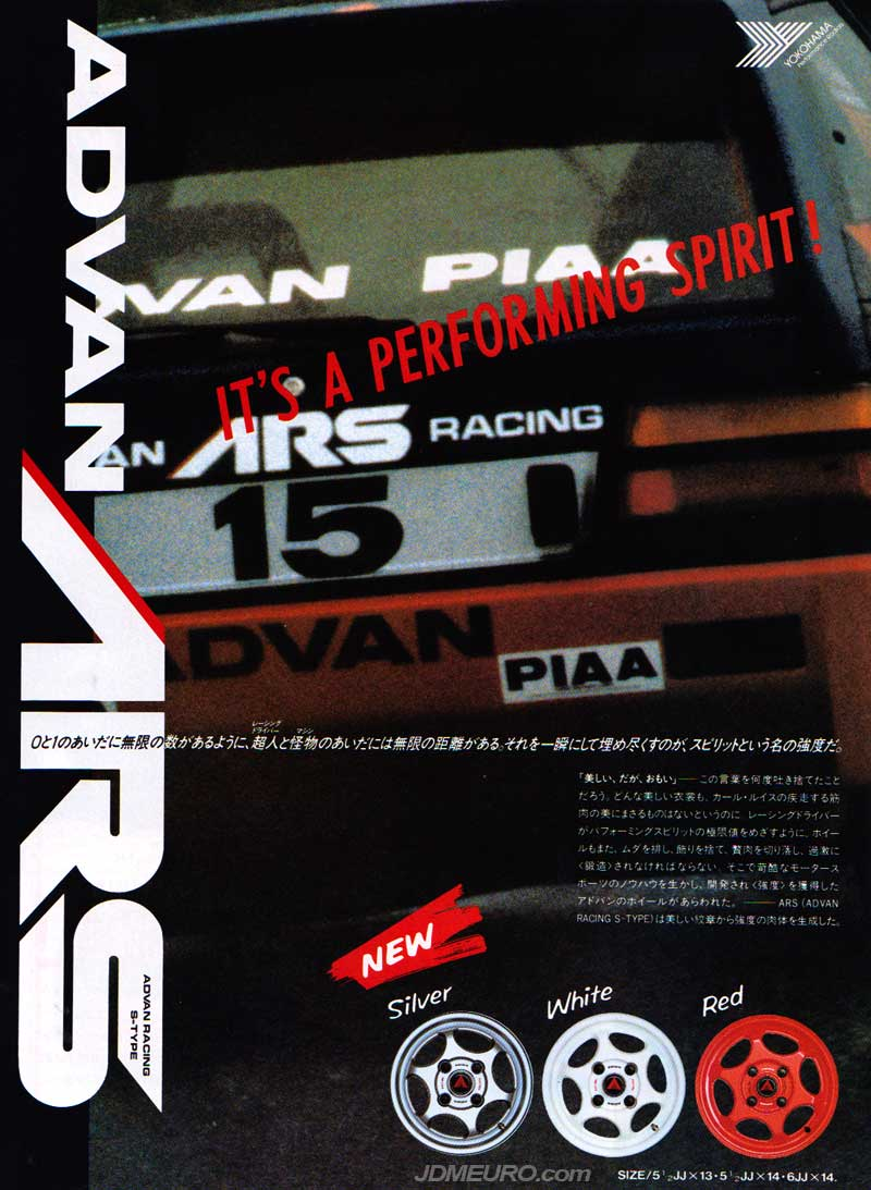 Advan ARS / Advan Racing S-Type - JDM Wheels