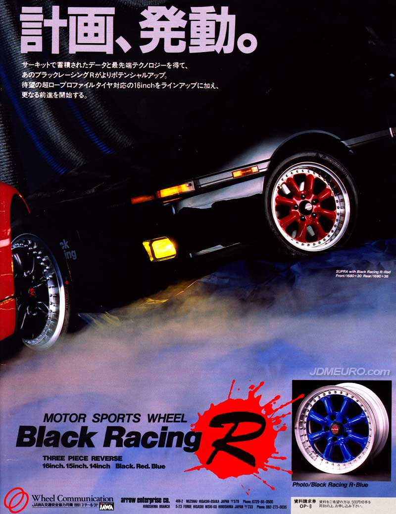 Black Racing R Three Piece Reverse - JDM Wheels