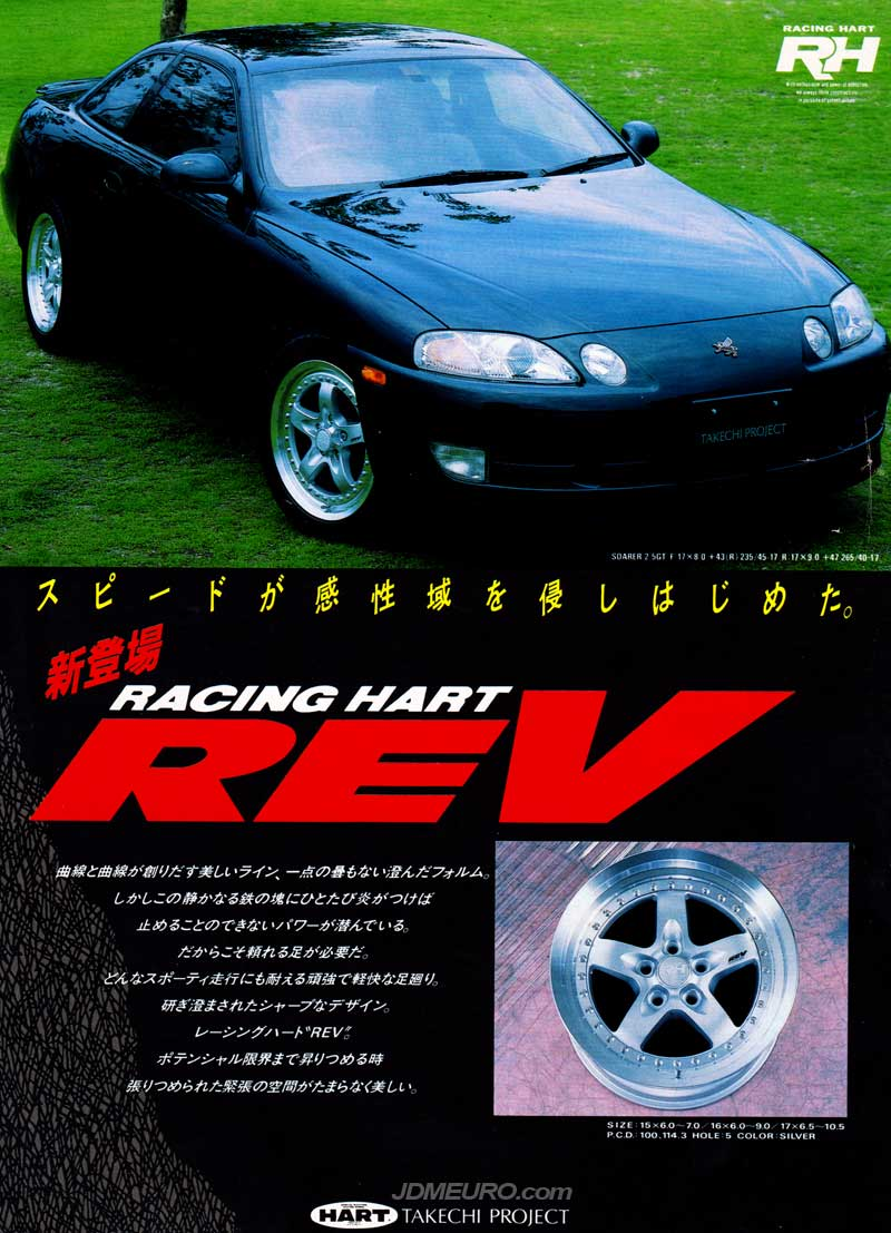 Racing Hart Rev by Takechi Project - JDM Wheels