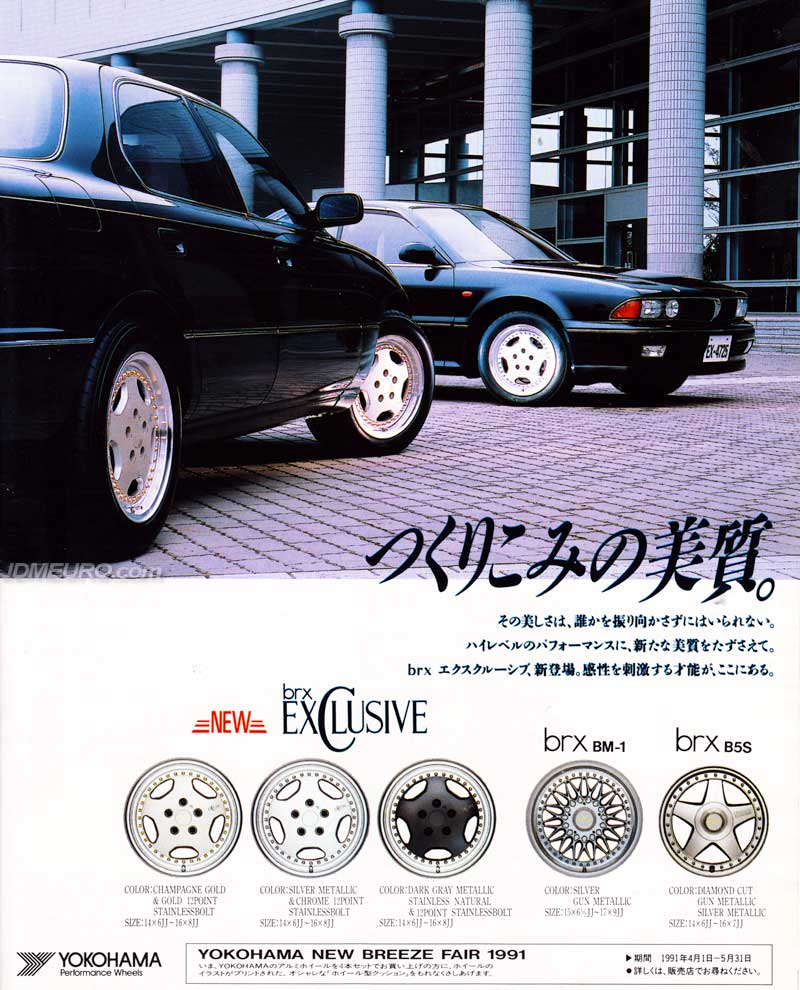 BRX Exclusive by Yokohama Wheels - JDM Wheels