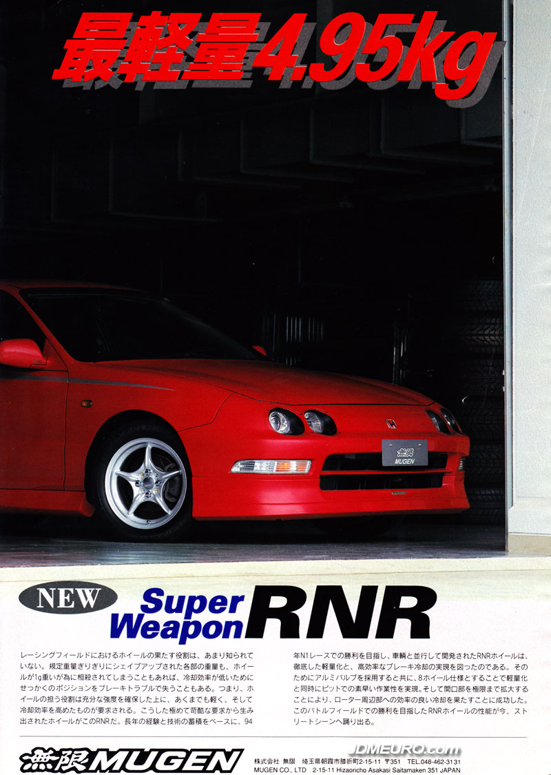 Mugen RNR Super Weapon - JDM Wheels