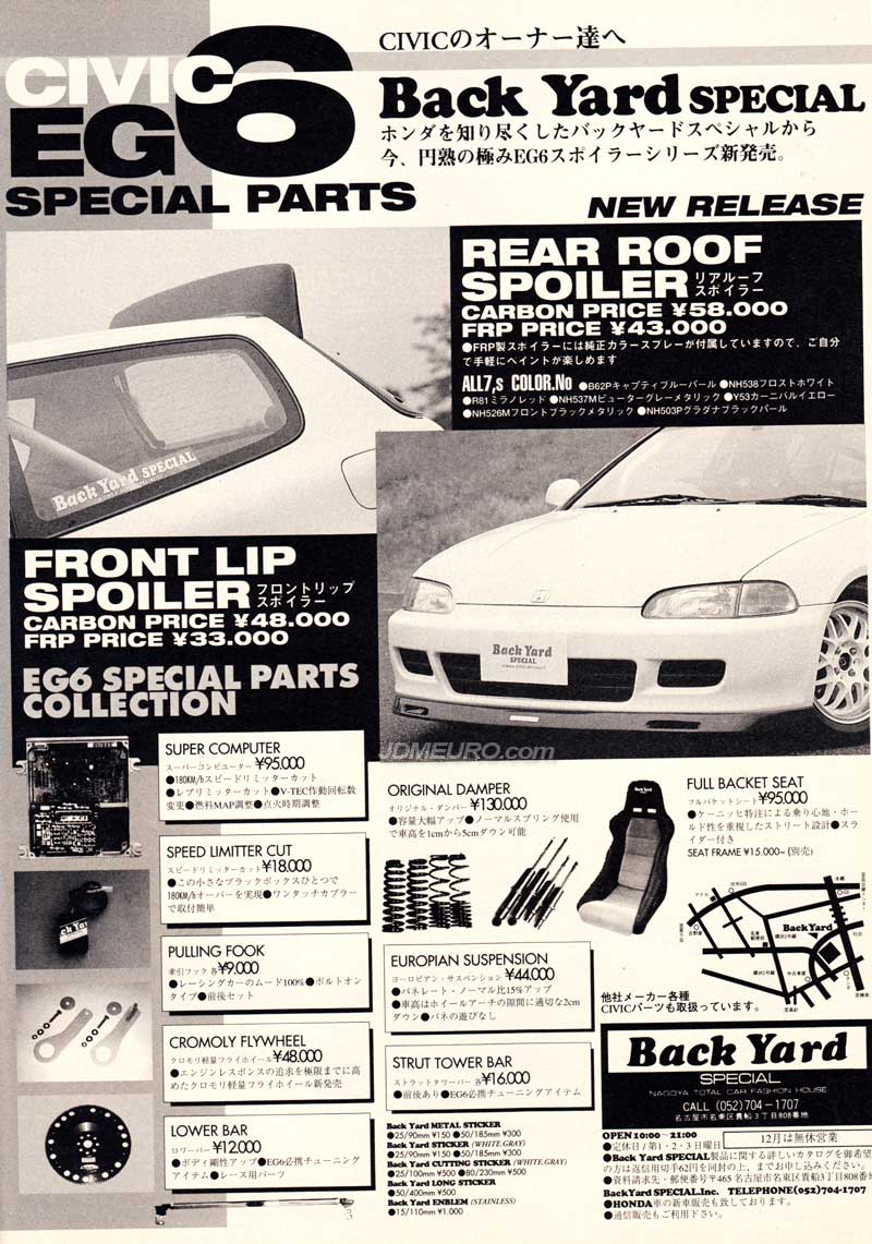 Back Yard Special Civic EG6 Special Parts