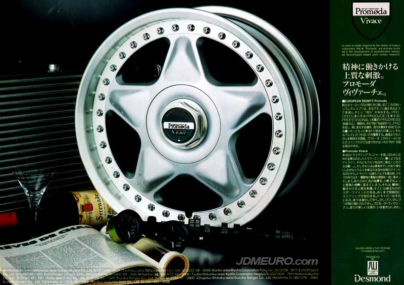 Desmond Promoda Vivace not made in Russia - JDM Wheels