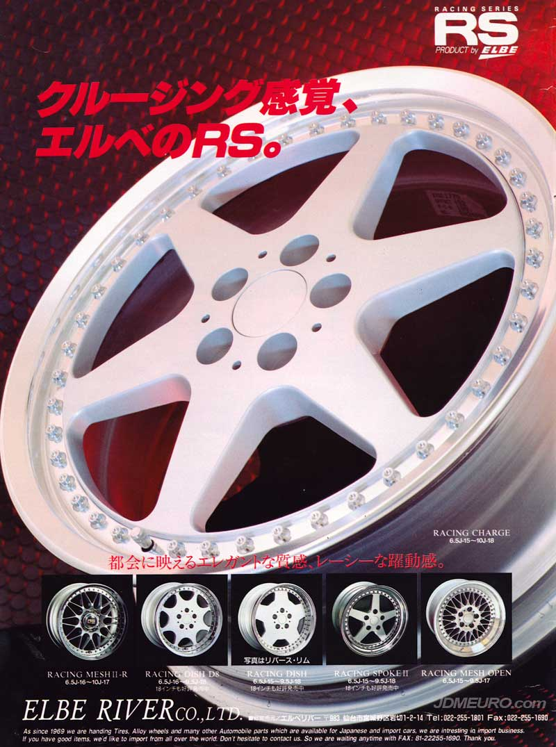 RS Elbe River Wheel Line Up - JDM Wheels