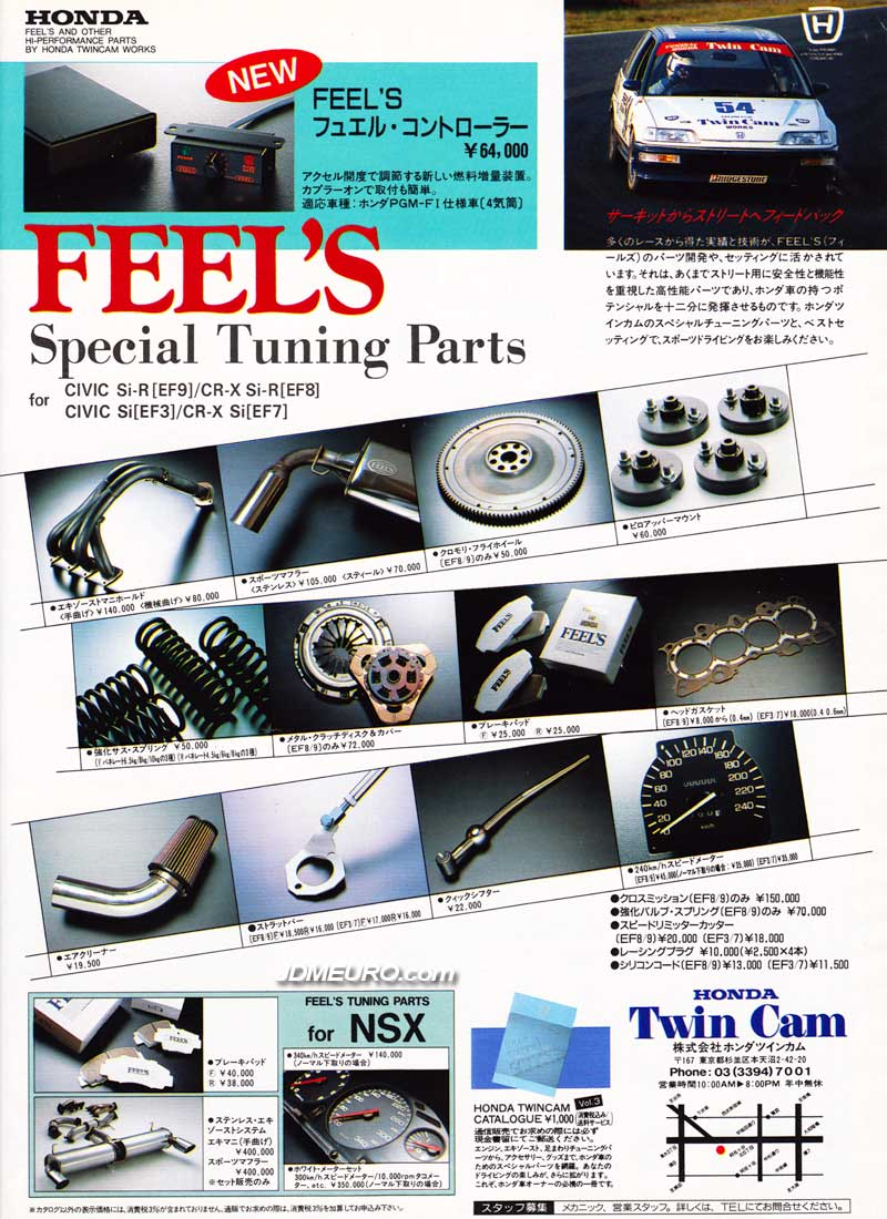 FEEL'S Special Tuning Parts by Honda Twin cam