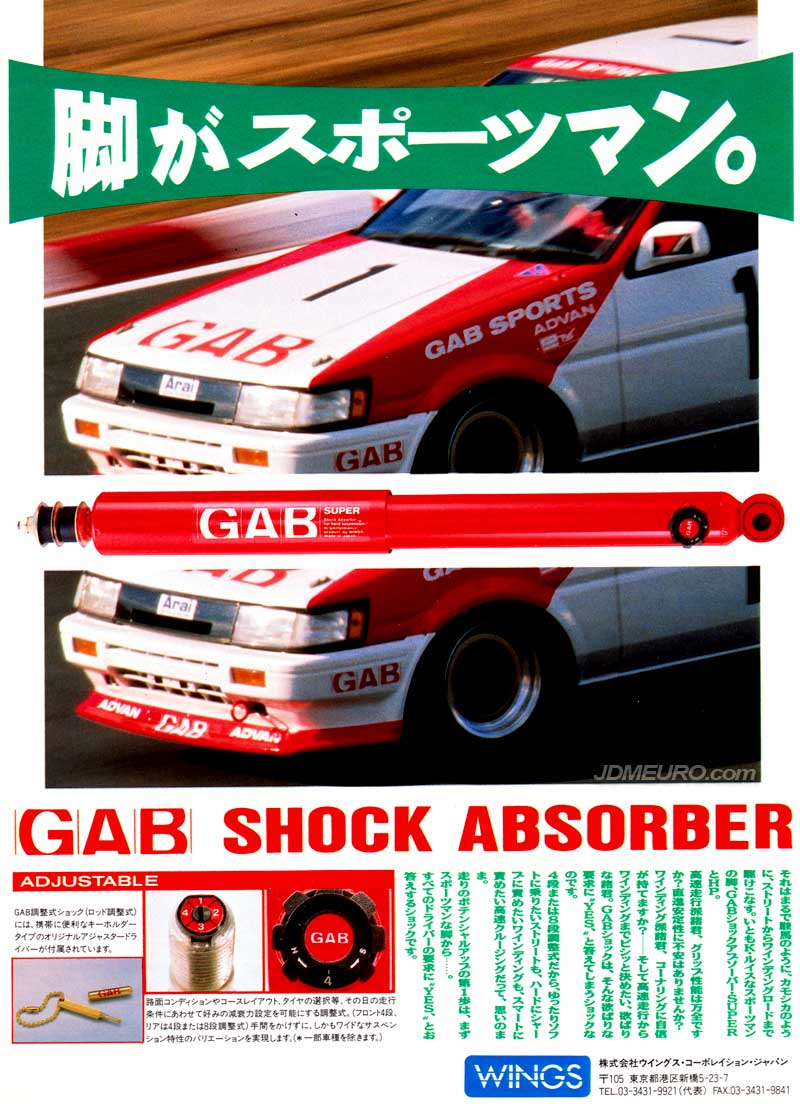 GAB Sports AE86 Toyota Corolla by Wings