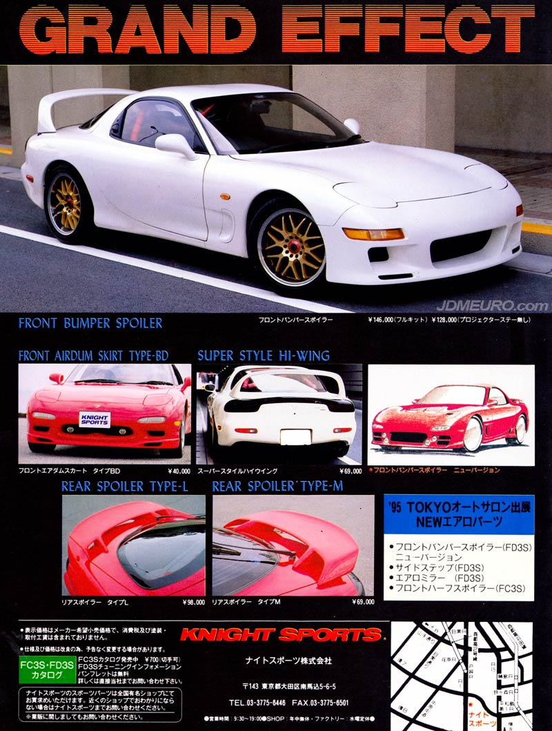 Knight Sports Mazda Rx7 FD3s on Sparco NS-II