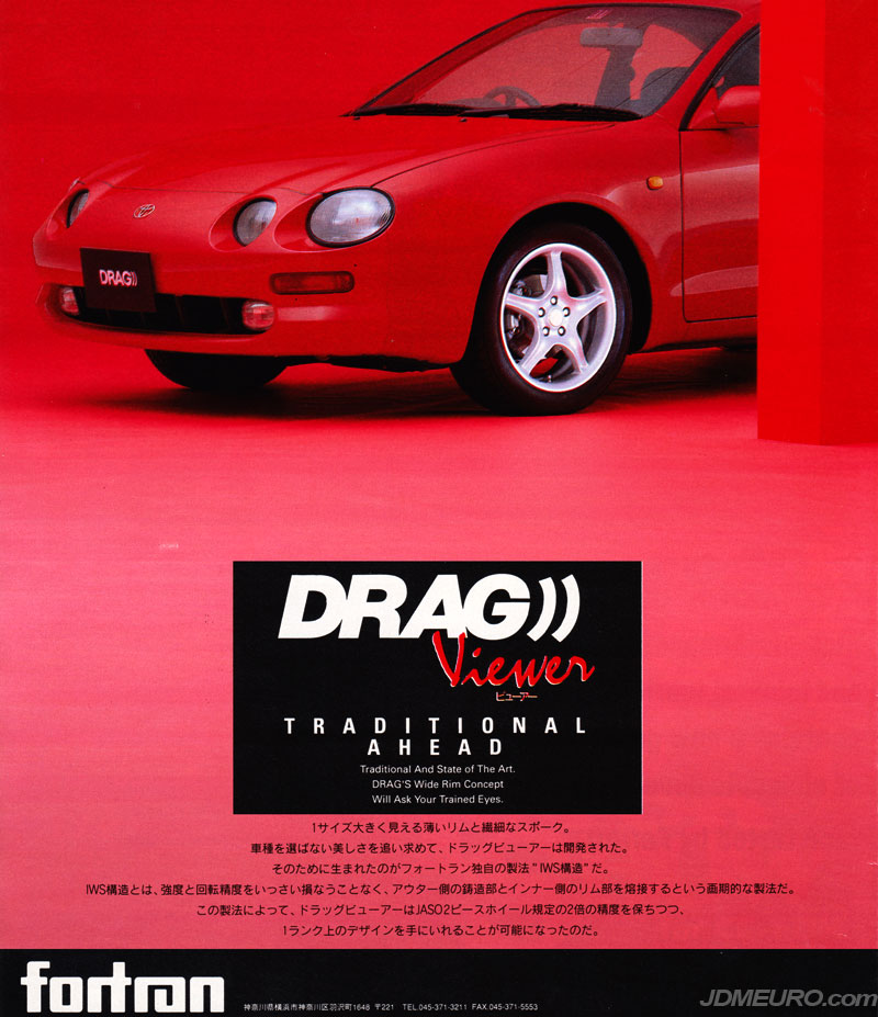Drag Viewer by Fortran - JDM Wheels