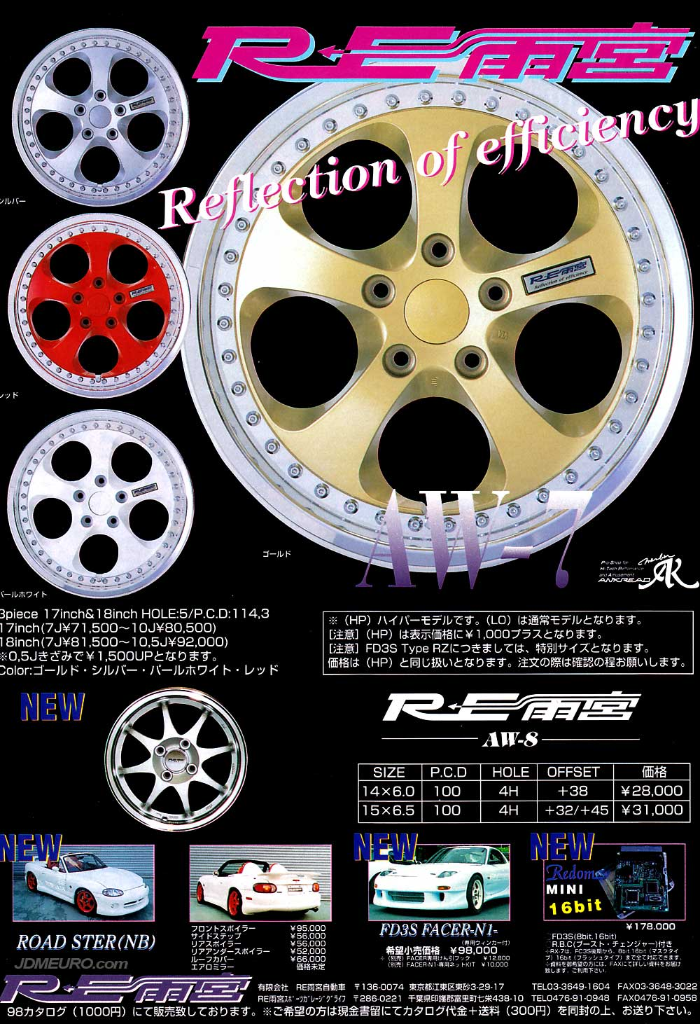 RE Amemiya AW-7 RE Amemiya AW-8 - JDM Wheels