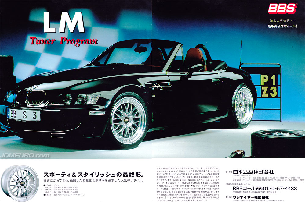 BBS LM Tuner Program - JDM Wheels