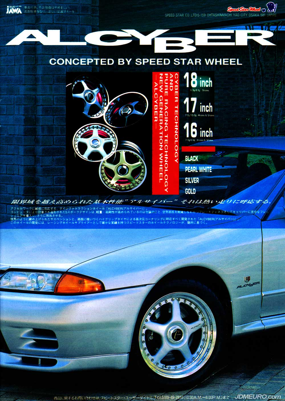 SSR ALCYBER by SSR Wheels Speedstar Racing - JDM Wheels