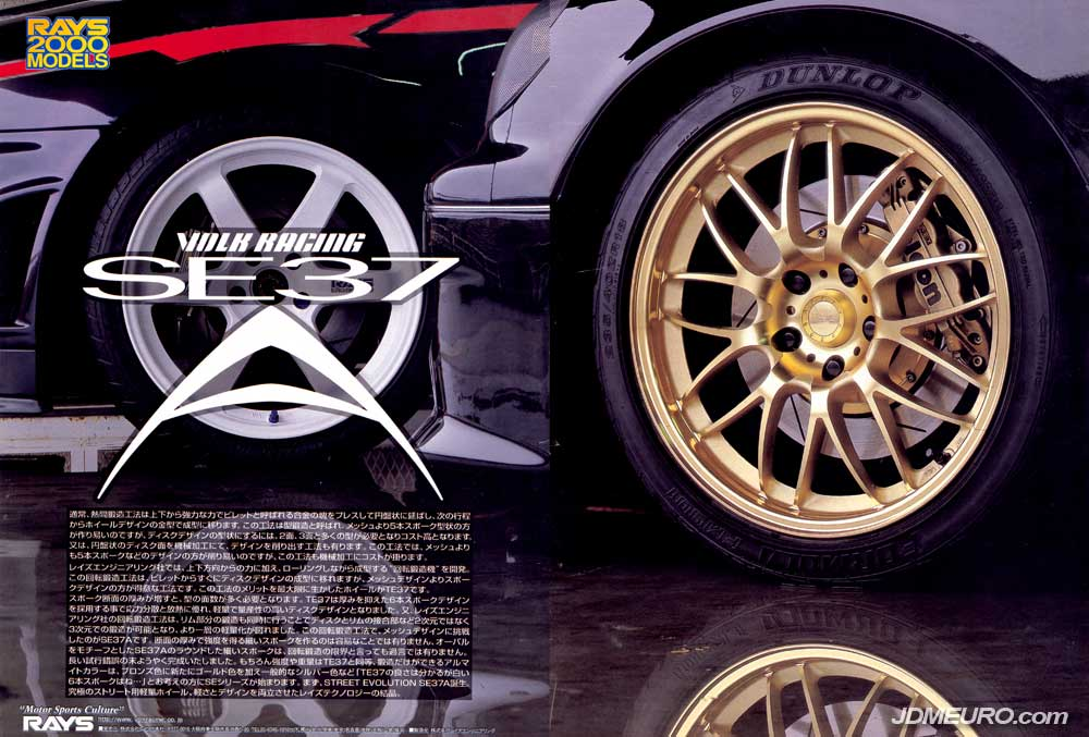 The Volk Racing SE37A are JDM Wheels by Japanese wheel manufacturer Rays Engineering. The Volk Racing SE37A are forged wheels which feature a double 9 split spoke design. The Volk Racing SE37A are high performance wheels just like their brother wheel as pictured the Volk Racing TE37.