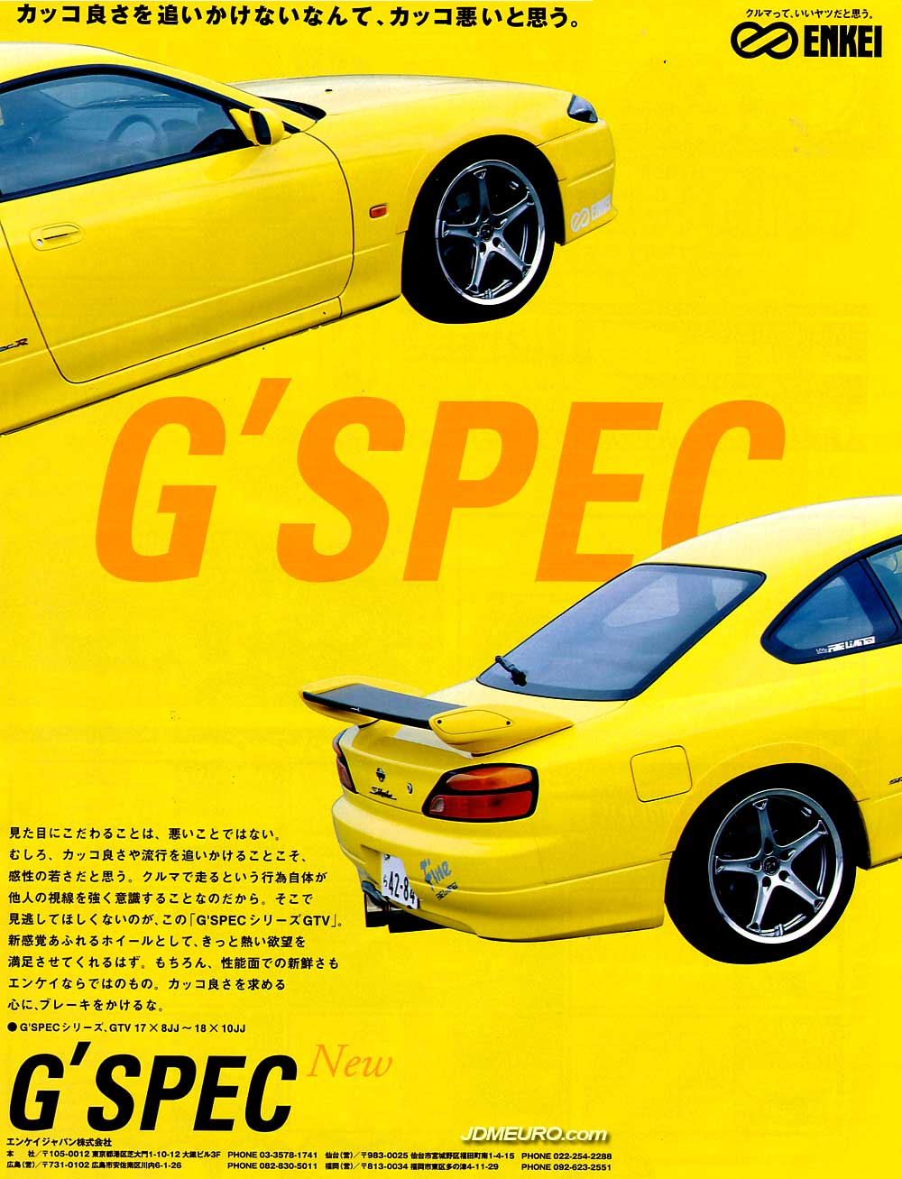 Enkei GTV G'SPEC / Stillen GTV - JDM Wheels
