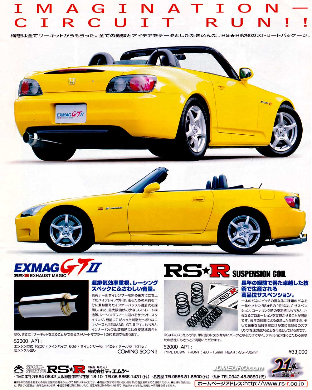 RS-R Honda S2000 Exmag GT II & RS-R Suspension Coil