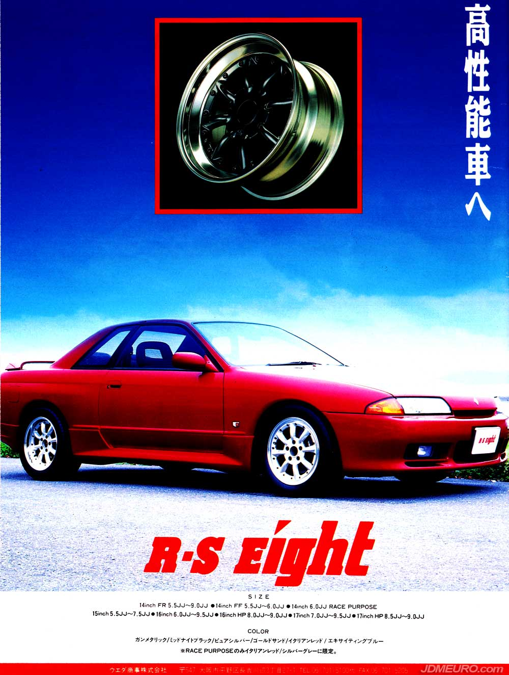 The Watanabe RS8 / Watanabe RS Eight are JDM Wheels made in collaboration with SSR Wheels / Speedstar Racing. The Watanabe RS8 / Watanabe RS Eight feature an 8 spoke design as the name implies, with 2 piece construction. Pictured are the Watanabe RS8 / Watanabe RS Eight mounted on a Nissan Skyline R32.