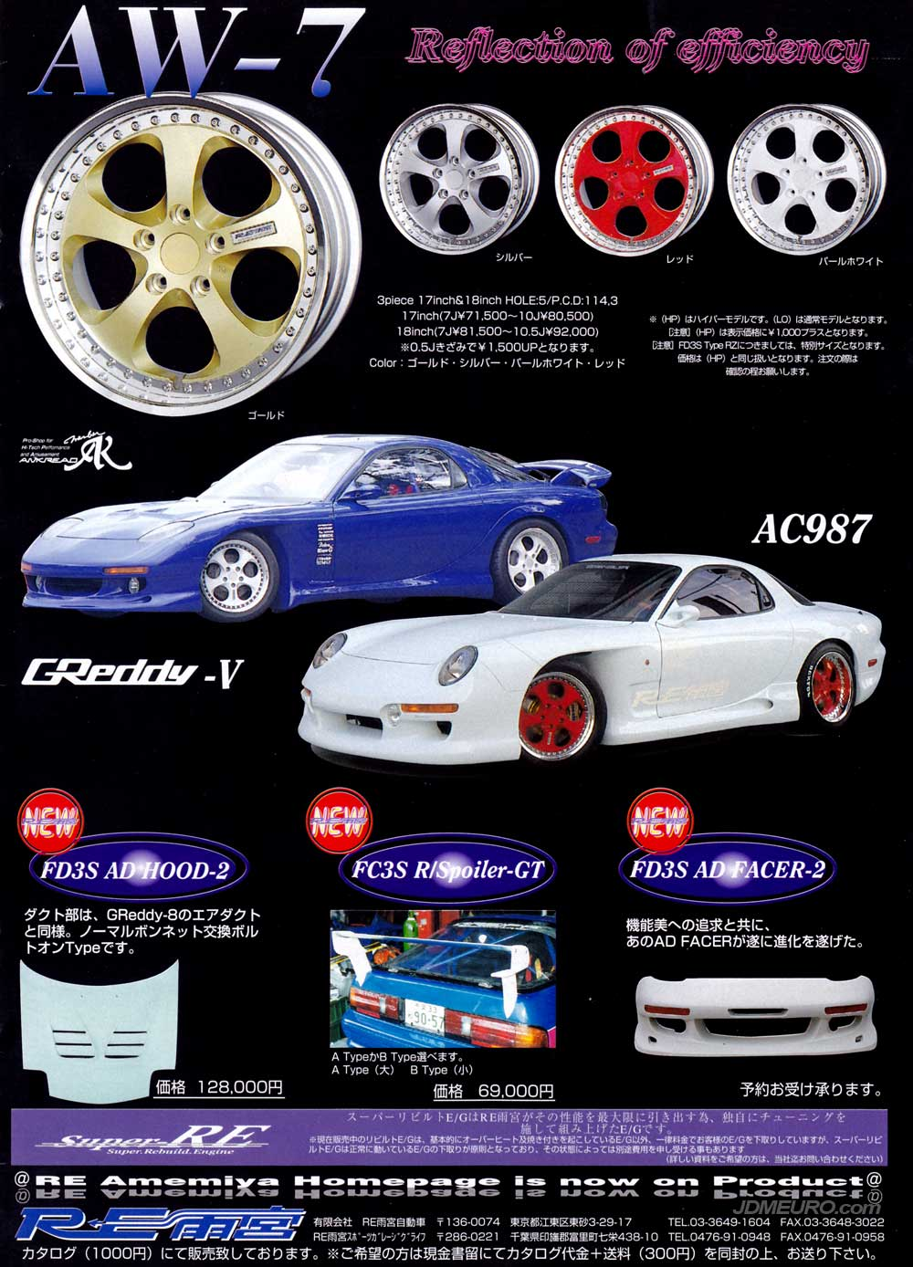 The RE Amemiya AW-7 are JDM Wheels made exclusively for the Mazda RX-7 FD3s. The RE Amemiya AW-7 a feature a rounded 5 spoke face bolted to an aluminum barrel in 2 piece construction. The RE Amemiya AC987 is a bodykit for the Mazda RX-7 FD3s made in conjunction with greddy, as it is also known as the RE Amemiya Super GReddy Body Kit. The RE Amemiya AC987 / RE Amemiya Super GReddy changes the RX-7's looks with fixed Porsche style headlights in lieu of the factory pop up lights.