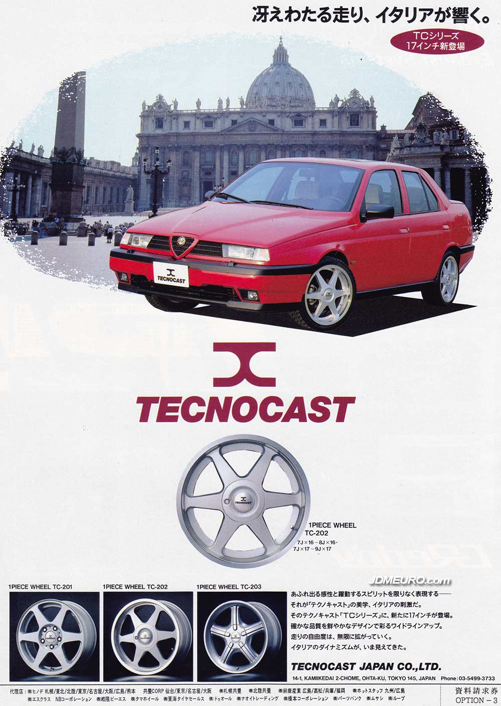 The Tecnocast TC-202 are JDM wheels marketted towards European Cars. The Tecnocast TC-202 feature a 6 spoke design with lug nuts covered by a center cap; and one piece aluminum construction. The Tecnocast TC-201 also feature 6 spoke construction, but with exposed lug nuts. Pictured is an Alfa Romeo 155 with the Tecnocast TC-202 mounted.