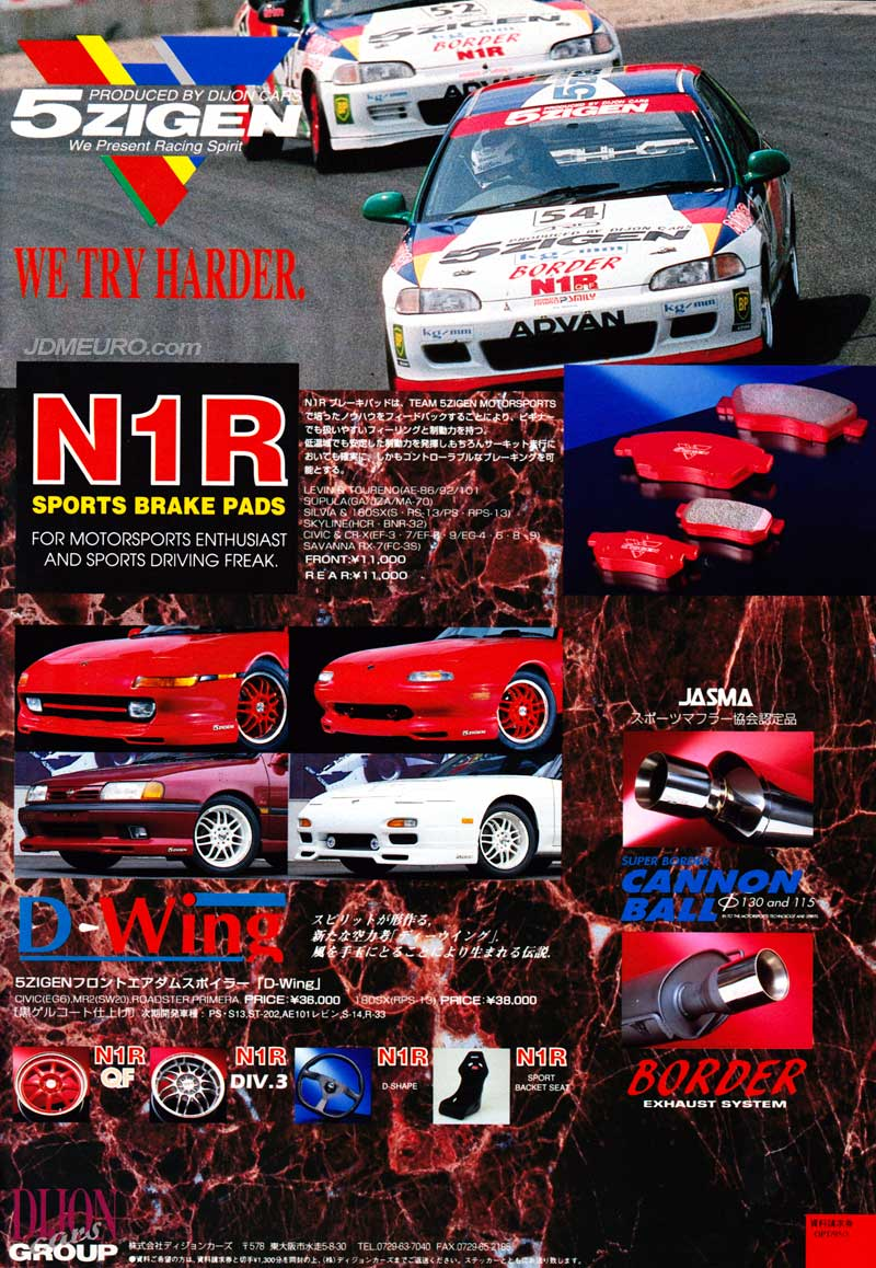 The 5Zigen N1R DIV.3 were one of the prominent JDM Wheels of the 90's. More commonly called the 5Zigen DIV3, the 5Zigen N1R DIV.3 were mid range JDM wheels in terms in pricing due to its one piece cast construction. Most commonly, you would see the 5Zigen DIV3 mounted to Honda Civic and Acura Integra, but as pictured fitments were available for Toyota MR2 Sw20, Mazda Miata NA, Nissan 240sx s13, and Nissan Primera. Also pictured are the 5Zigen N1R QF.