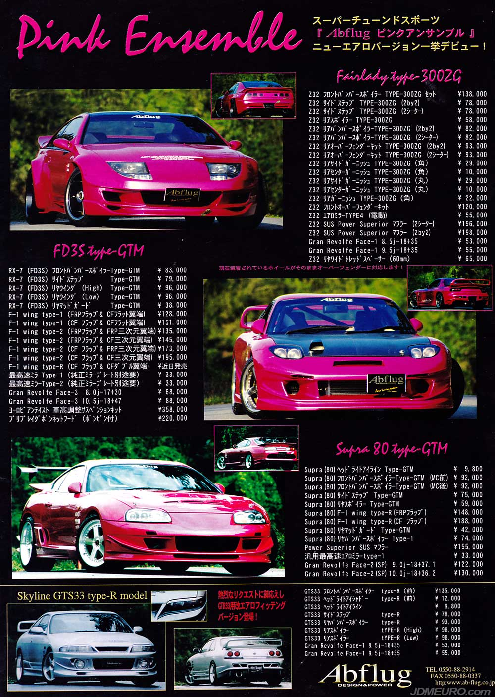 When it comes to 90's JDM Tuning shops, Abflug is one of the top dogs. Most notable for the Toyota Supra's they tuned, the Mazda RX7's Nissan 300ZX and Nissan Skyline were all top notch. All pictured on their happy looking type-GTM body kits and on a version of thier Abflug Gran Revolfe JDM Wheels; whether its the Abflug Gran Revolfe Face 1, Abflug Gran Revolfe Face 2 or Abflug Gran Revolfe Face 3 JDM Wheels.