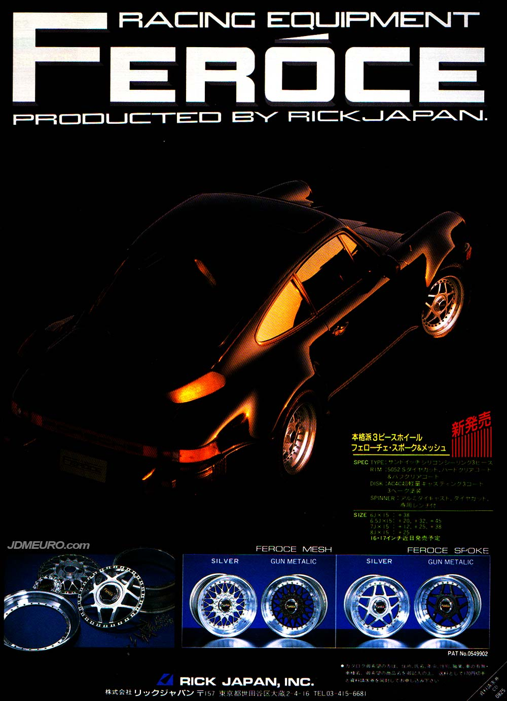 Rick Japan FEROCE SPOKE Rick Japan MESH JDM Wheels