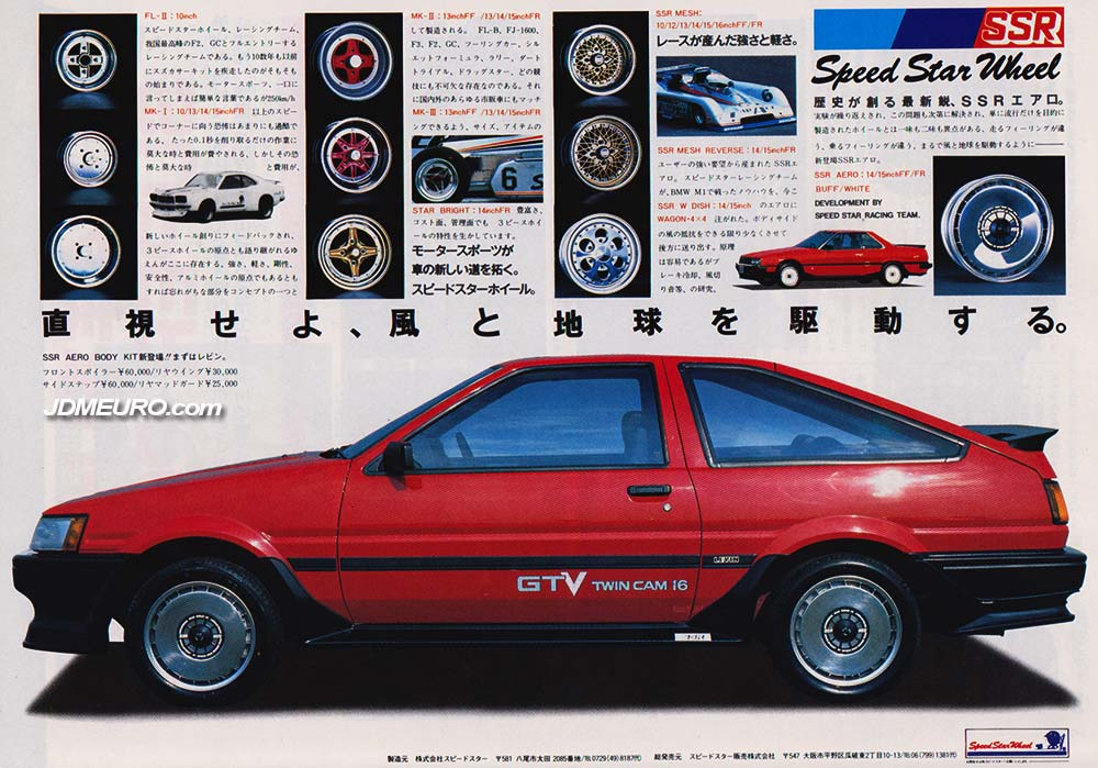 SSR AERO / SSR Development on AE86 Toyota Corolla Levin