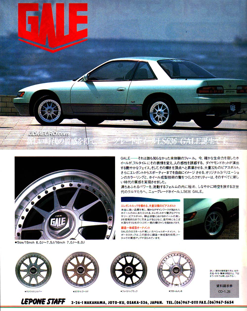 GALE LS636 Wheels by Lepone Staff - JDM Wheels